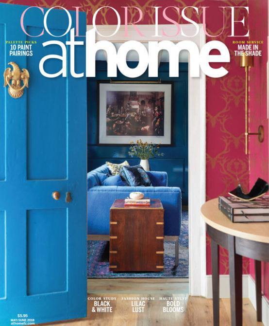 """At Home"" Magazine, May/June 2018"